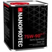 Nanoprotec Gear Oil 75W-90 GL-4/5 Трансмиссионное масло
