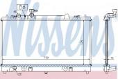 Nissens 62464A Радиатор охлаждения двигателя