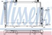 Nissens 62756A Радиатор охлаждения двигателя