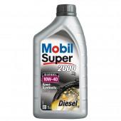 Mobil 10W-40 Super 2000 X1 Diesel Полусинтетическое моторное масло