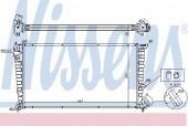 Nissens 63508 Радиатор охлаждения двигателя