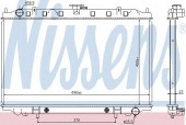 Nissens 67352 Радиатор охлаждения двигателя