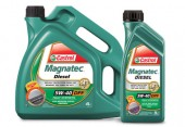 Castrol Magnatec Diesel SAE 5W-40 DPF Моторное масло