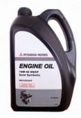 Mitsubishi Engine Oil 0W-20 Оригинальное синтетическое моторное масло