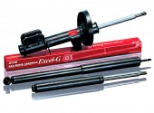 KAYABA Excel-G 341205 Амортизатор двухтрубный газомасляный