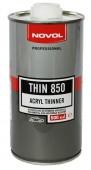 Novol THIN 850 Разбавитель для акриловых изделий