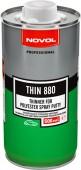 Novol THIN 880 Разбавитель для шпатлевки spray