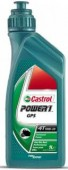 Castrol Power 1 GPS 4T �������� ����� 10W-30