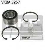 Skf VKBA 3257 Комплект подшипника ступицы колеса