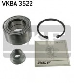 SKF VKBA 3522 Комплект подшипника ступицы колеса