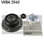 Skf VKBA 3540 Комплект подшипника ступицы колеса