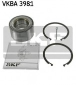 Skf VKBA 3981 Комплект подшипника ступицы колеса