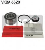 SKF VKBA 6520 Комплект подшипника ступицы колеса