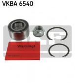 SKF VKBA 6540 Комплект подшипника ступицы колеса
