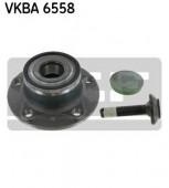 SKF VKBA 6558 Комплект подшипника ступицы колеса