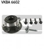 SKF VKBA 6602 Комплект подшипника ступицы колеса