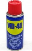WD-40 Смазка универсальная проникающая