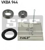 SKF VKBA 944 Комплект подшипника ступицы колеса