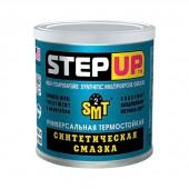 SMT Синтетическая универсальная пластичная смазка, содержит SMT2