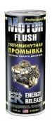 Energy Release Пятиминутная промывка системы смазки двигателя
