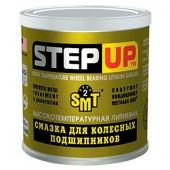 Step Up Высокотемпературная литиевая смазка StepUp для колесных подшипников с SMT2