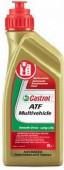 Castrol ATF Multivehicle Трансмиссионное масло