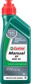 Castrol Manual EP GL-4 80W-90 Минеральное трансмиссионное масло
