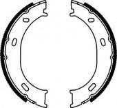 Ferodo FSB624 Тормозные колодоки, к-т стояночная система