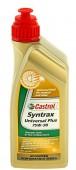 Castrol Syntrax Universal Plus 75W-90 Трансмиссионное масло