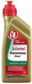 Castrol Transmax Dual Трансмиссионное масло
