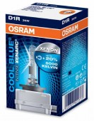 Osram Cool Blue Intense 66154 D1R 85V 35W Автолампа ксеноновая, 1шт