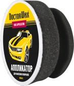 Doctor Wax Doctor Wax Аппликатор для полировки кузова