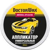 Doctor Wax Аппликатор для нанесения полировочных и чистящих составов, 2шт