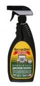 Doctor Wax DW5355 Очиститель дисков колес