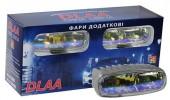 DLAA 600 RY Дополнительные фары противотуманные, 2шт