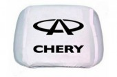Autoprotect Чехлы на подголовники Chery, белые