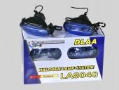 DLAA 8040 BL Дополнительные фары противотуманные, 2шт
