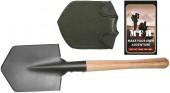 MFH Прочная лопата с деревянной ручкой и чехлом