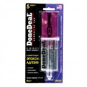 DoneDeal DD6561 5-минутный 2-компонентный прозрачный эпокси-адгезив в шприце