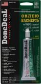 DoneDeal Водостойкий универсальный клей Склею насмерть (DD6657, DD6650)