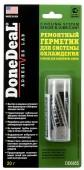 DoneDeal DoneDeal Ремонтный герметик для системы охлаждения и смазка для подшипника помпы