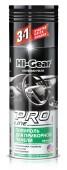 Hi-Gear Pro Line Полироль для приборной панели