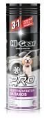 Hi-Gear Pro Line Нейтрализатор запахов
