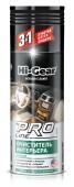 Hi-Gear Pro Line Очиститель интерьера, пенный