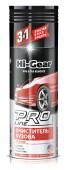 Hi-Gear Pro Line Очиститель кузова, пенный