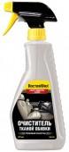 Doctor Wax Очиститель тканной обивки, цитрусовый аромат (DW5192)