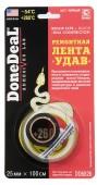 DoneDeal Удав Термостойкая ремонтная лента 260С (DD6826)