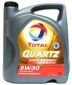 Total Quartz 9000 Energy HKS G-310 5W-30 Cинтетическое моторное масло