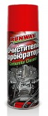 Runway Очиститель карбюратора и дроссельной заслонки