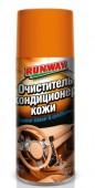 Runway Очиститель и кондиционер кожи